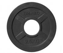 Блин для штанги 51 мм JOHNS черный обрезиненный, 2.5 кг