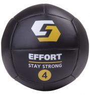 Набивной мяч для кроссфита EMD4, кожзам, 4 кг, черный