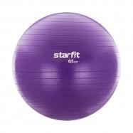 Мяч гимнастический SF-106 65 см, антивзрыв, фиолетовый