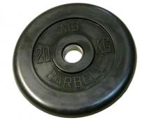 Диск обрезиненный, черного цвета 26 мм MB Barbell MB-PltB26-20