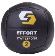 Медбол для кроссфита EMD2, кожзам, 2 кг, черный
