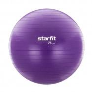 Мяч гимнастический SF-106 75 см, антивзрыв, фиолетовый
