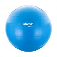 Мяч гимнастический SF-104 55 см, антивзрыв, голубой
