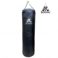 Боксерский мешок DFC HBL5 150х40
