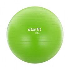 Мяч гимнастический SF-104 55 см, антивзрыв, зеленый