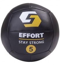 Мяч медбол для кроссфита EMD5, кожзам, 5 кг, черный