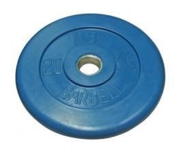 Диск обрезиненный синего цвета, 31 мм MB Barbell MB-PltC31-20