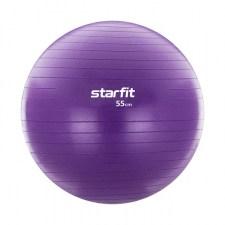 Мяч гимнастический SF-106 55 см, антивзрыв, фиолетовый