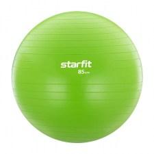 Мяч гимнастический SF-104 85 см, антивзрыв, зеленый