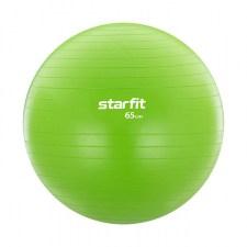 Мяч гимнастический SF-104 65 см, антивзрыв, зеленый