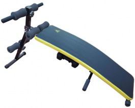 Скамья для мышц пресса DFC SJ006
