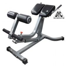 Скамейка для мышц спины гиперэкстензия DFC Homegym SUB027
