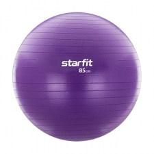 Мяч гимнастический SF-101 85 см, антивзрыв, фиолетовый