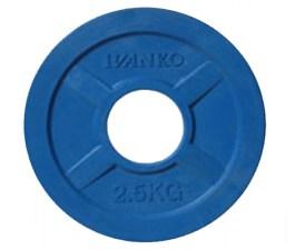 Блин олимпийский JOHNS 2,5кг цветной обрезиненный, d51мм